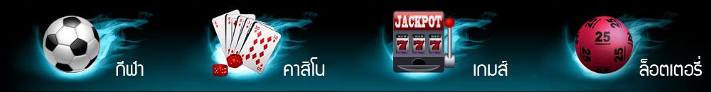 VIP-Thai-Banner-02